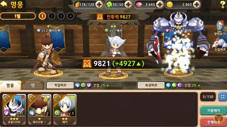 Beredar Bocoran Gameplay Seal Online Mobile versi Close Beta