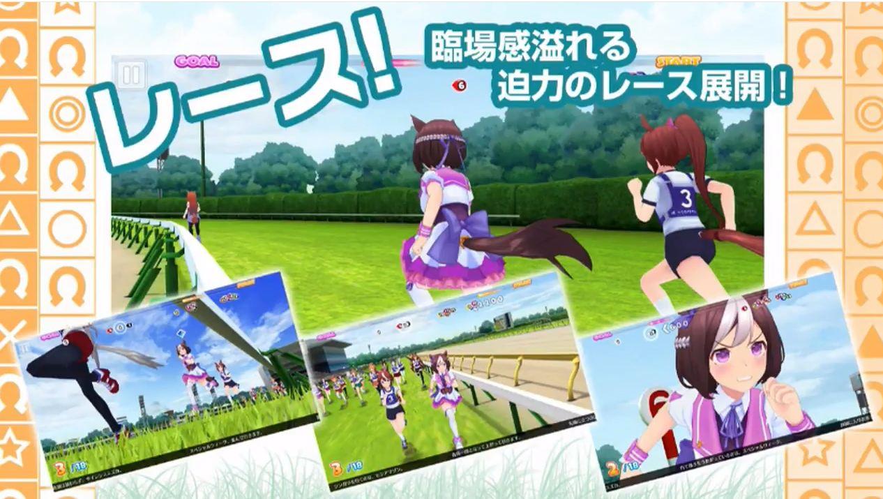 Uma Musume Project, Ketika Memelihara Kuda Pacuan Idola kini jadi Impian Para Otaku