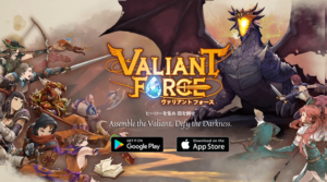 "Developer Blog Mengungkapkan Valiant Force update Guild Raid Dungeons Beta 2.0!<span class=""wtr-time-wrap after-title""><span class=""wtr-time-number"">2</span> min read</span>"