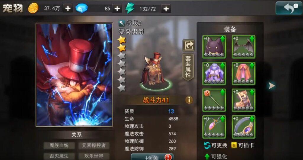 Ragnarok R, Game Kartu Dengan Turn Based System bertemakan tentang Ragnarok