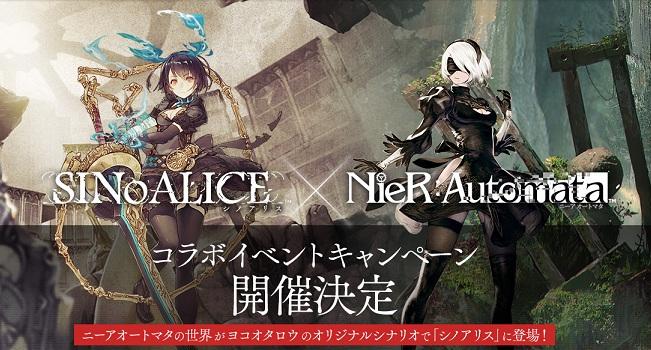 Ini Dia Trailer Game SINoALICE karya Yoko Taro Dari Square Enix