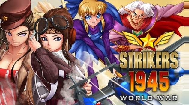 Strikers 1945: World War – 3 classic arcade shooters Jadi satu
