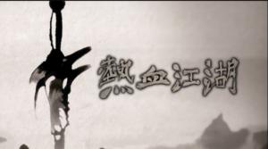 Tampilkan Video Teaser, Yulgang M dari Nexon Siap Beraksi