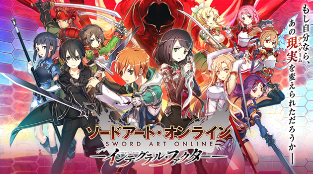 """Sword Art Online: Integral factor<span class=""""wtr-time-wrap after-title""""><span class=""""wtr-time-number"""">1</span> min read</span>"""