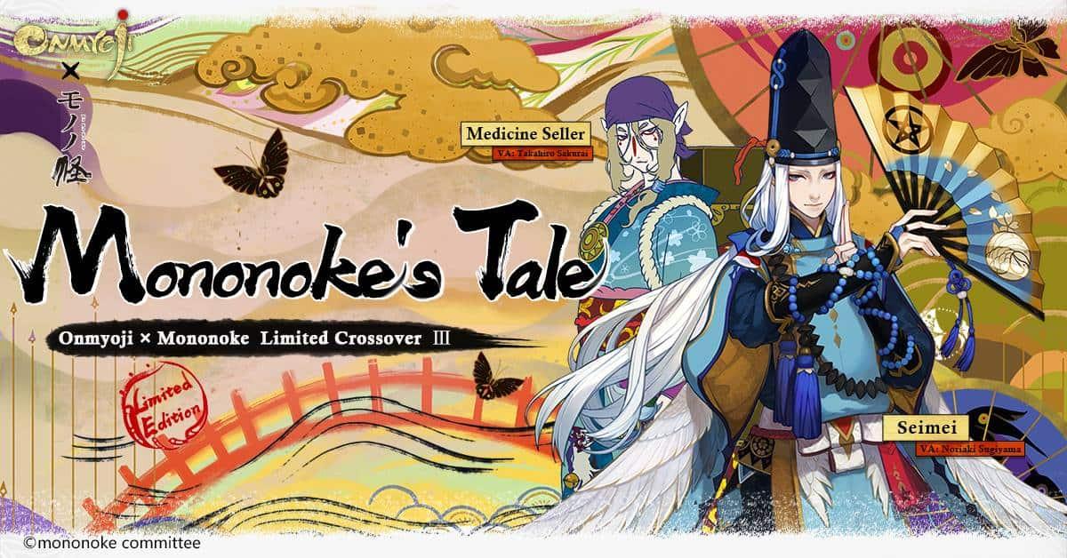 "Mononoke Crossevent Ketiga dan Harvest Moon Event Onmyoji!<span class=""wtr-time-wrap after-title""><span class=""wtr-time-number"">3</span> min read</span>"