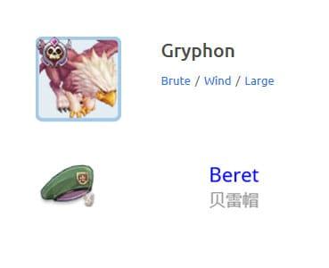 Gryphon-Berret-Quest