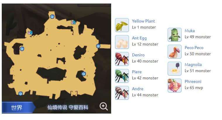 Sograt-Dessert-Map-Ragnarok-M-Eternal-Love