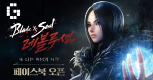 Daftar Pre-Register game Mobile Blade and Sould Revolution Sekarang