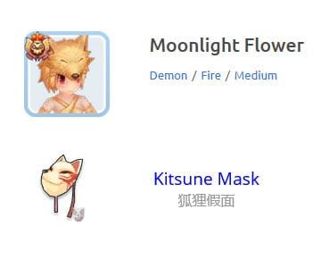 moonlight-flower-kitsune-mask-quest