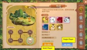 Panduan Lengkap Soul Card Dungeon di game Laplace M