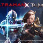 Update terbaru! MMORPG TALION berkolaborasi dengan ULTRAMAN