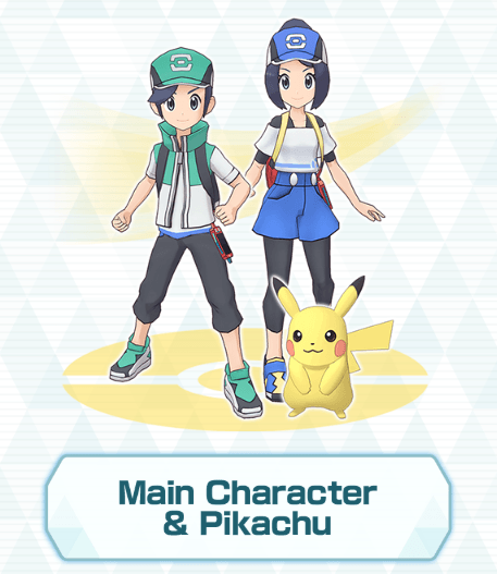 Pokemon master sync pair